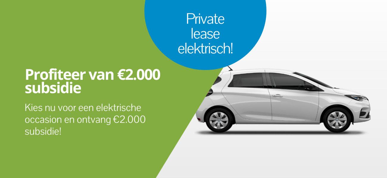 DirectLease Subsidie op een elektrische auto
