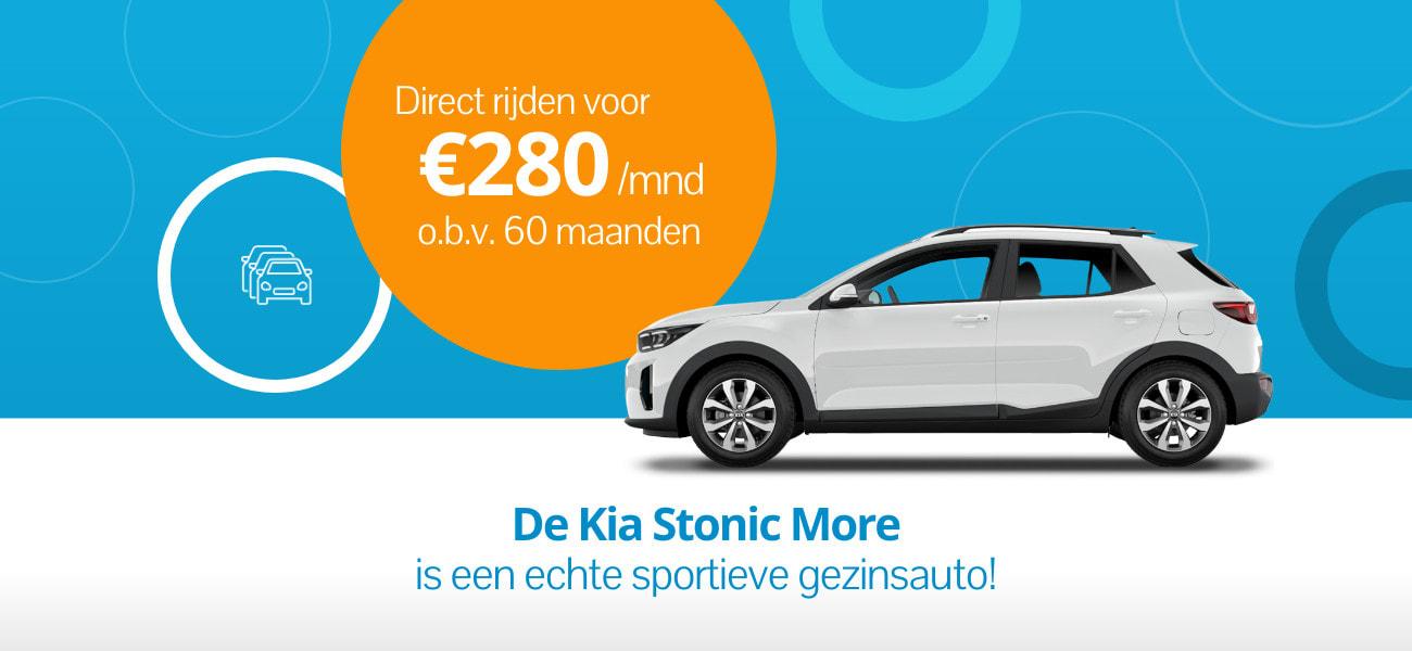 Kia Stonic: lease prive een stoere familie wagen