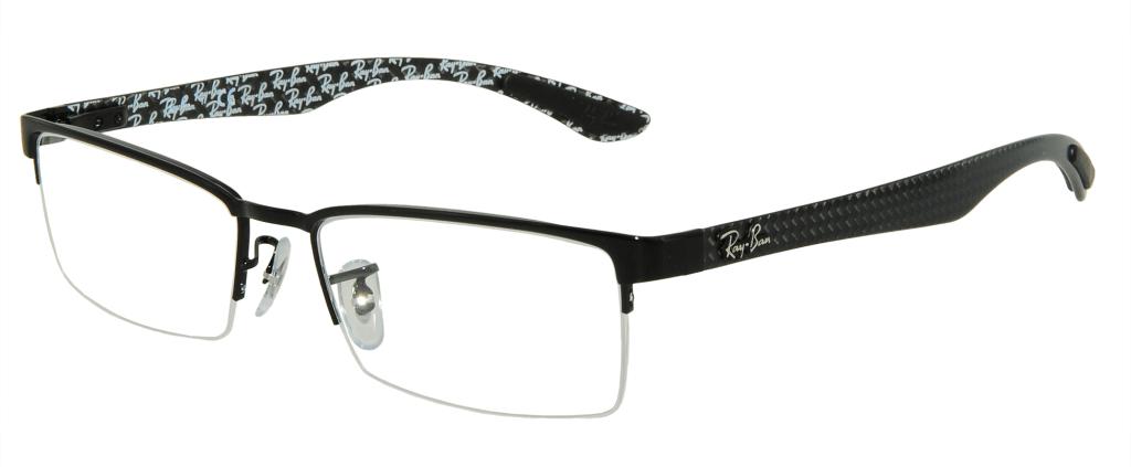 4b192f6fb2 Ray-Ban 8412 2509 Negro : comprar gafas al mejor precio