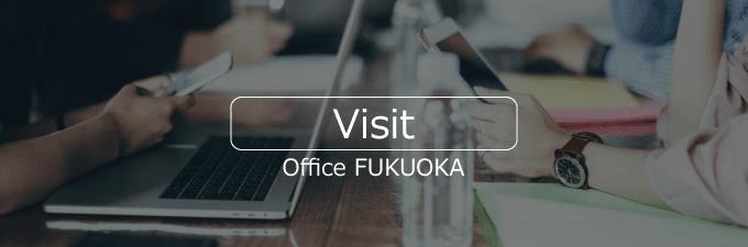 ココルポート福岡Office