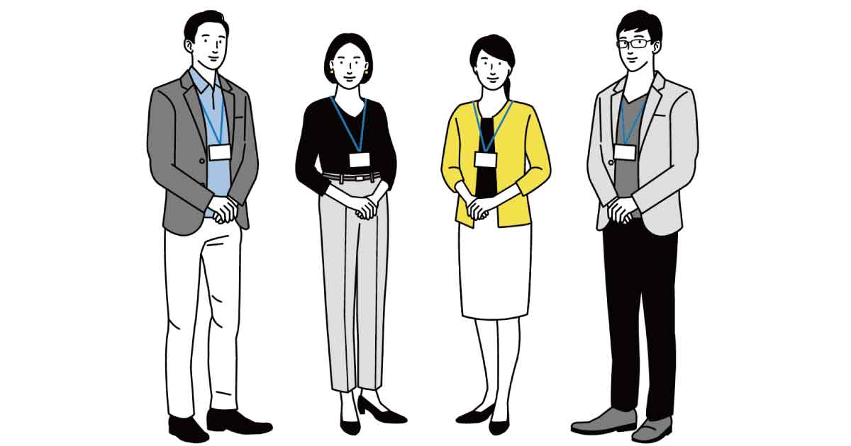 障害者雇用枠の雇用形態