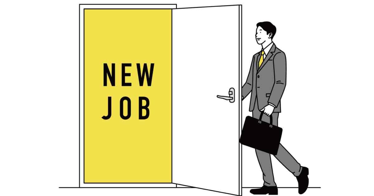 障害者雇用枠の転職