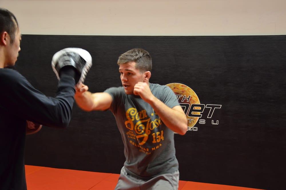 San Mateo Fitness Kickboxing