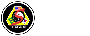 in Kent Island - Sherman's Martial Arts