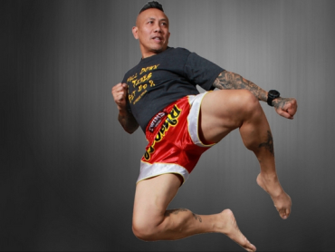 Medford Muay Thai