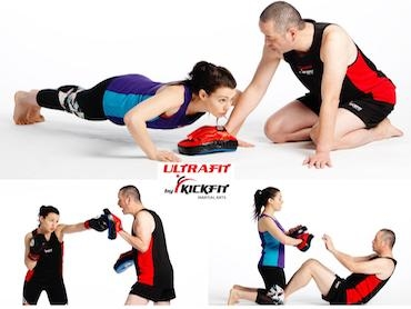 Langley Fitness Kickboxing