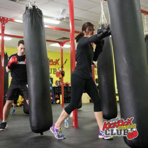 Kersey Kickboxing Fitness Club Windsor