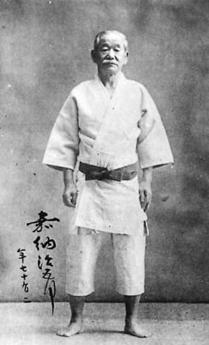 The true and not so true history of the Martial Arts belt system.