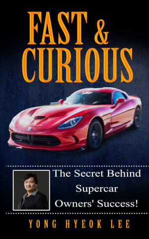 """Define Your Dreams (Excerpt from the book """"The Fast and Curious"""")"""