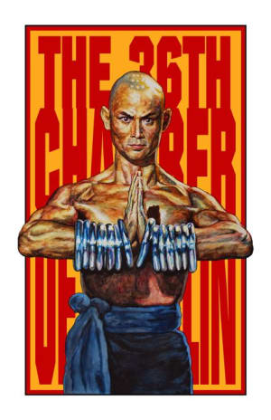 The 36th Chamber of Shaolin: Movie Review by Master Ron