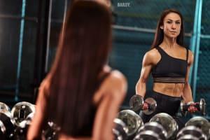 5 Reasons to start weight training