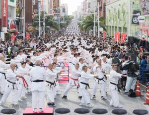 Kids Karate in Mesa - Shotokan Karate of Arizona - Guinness World Record Breaking Kata