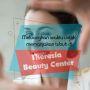 Meluangkan Waktu Untuk Memanjakan Tubuh Di Theresia Beauty Center