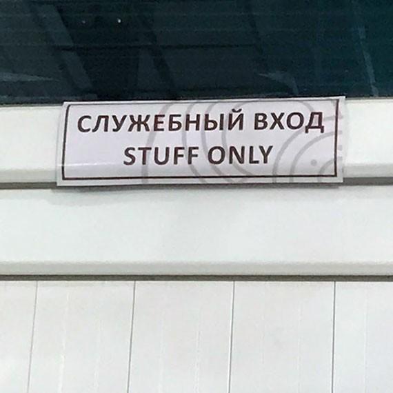 Terjemahan yang Gagal Diterjemahkan