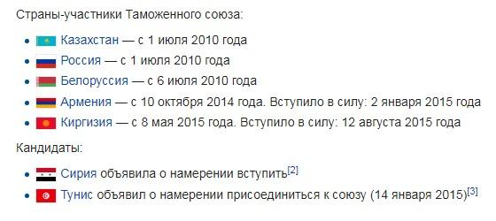 Квитанция на оплату патента для иностранных граждан  по москве