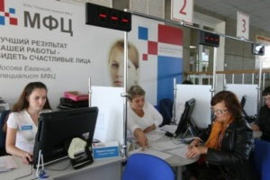 Какой срок через мфц оформляют загран паспорт