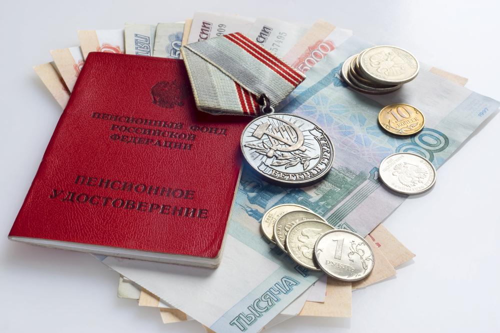 Если пенсия стала равной прожиточному минимуму будут ли продолжать выплачивать лужковскую надбавку