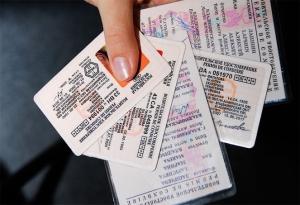 Какие документы нужны для регистрации в гаи машины лизинге