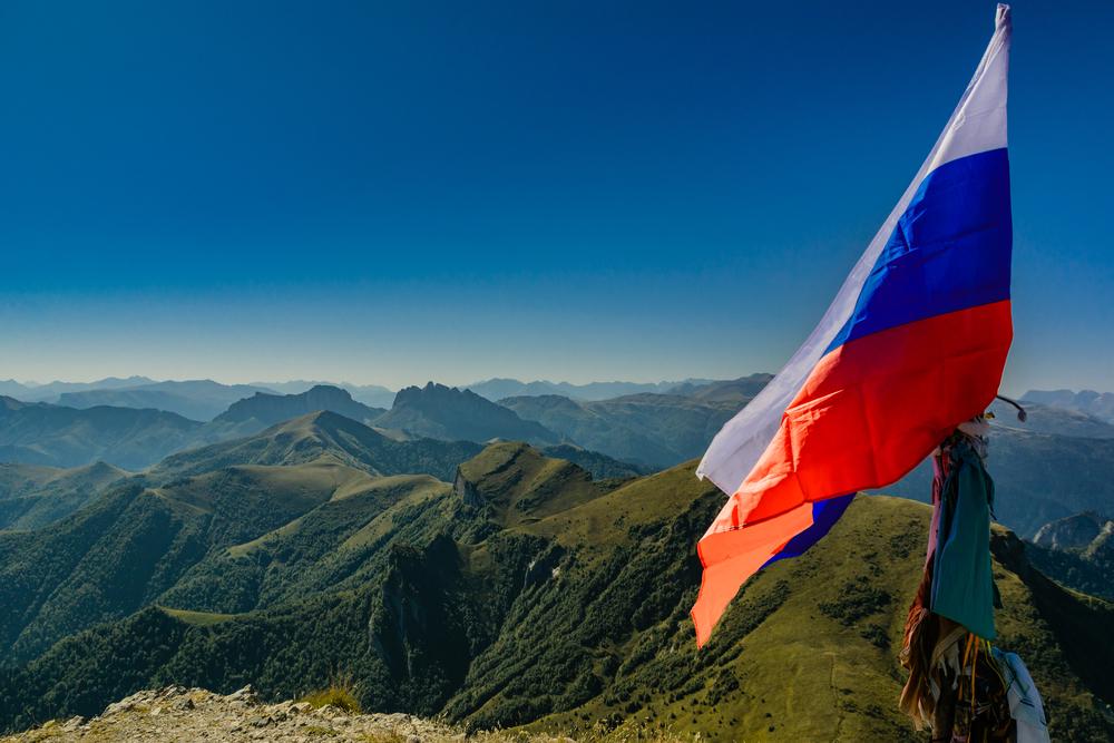 Что такое миграционная карта в россии