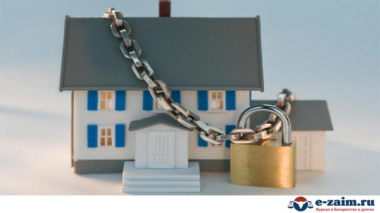 Как снять арест с квартиры банкрота наложенный судом