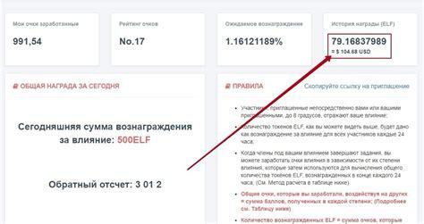 Можно ли обменять загранпаспорт в приморском районе через многофункцион центр санкт петербурга