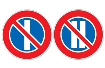 Кто имеет право выписать штраф за парковку под запрещающий знак