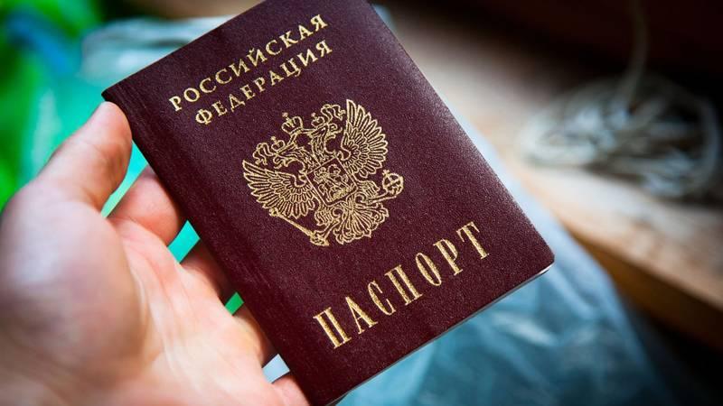 Проверка ранее выданных паспортах