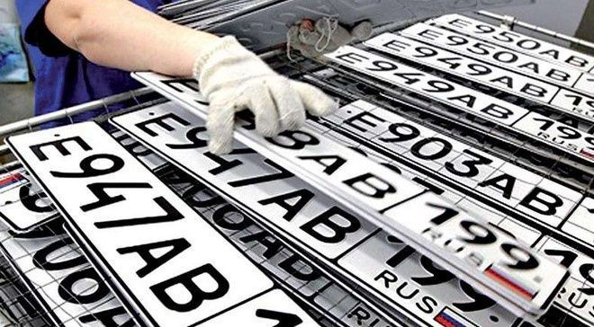 Как узнать на кого зарегистрирован номер машины
