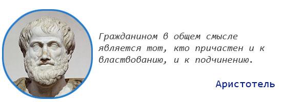 Ст 153 ук рф назначение наказания