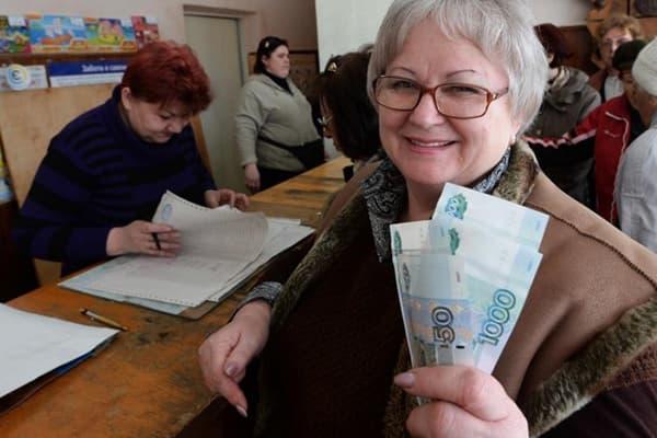 Какие документы нужно собрать пенсионерам до 31 июля 2019надбавки пенсии