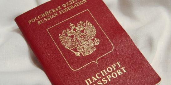 Бланк заявления на российский паспорт в 14 лет