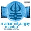 Image of Mahamrityunjay Mantra