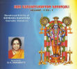 Image of Sree Guruvayoorappan Gananjali Vol1 CD1