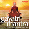 Image of Gayatri Mantra