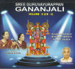 Image of Sree Guruvayoorappan Gananjali Vol8 CD2