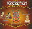 Image of Sree Guruvayoorappan Gananjali Vol8 CD1