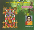 Image of Sree Guruvayoorappan Gananjali Vol1 CD2