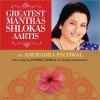 Image of Greatest Mantras, Shlokas & Aartis by Anuradha Paudwal