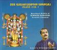 Image of Sree Guruvayoorappan Gananjali Vol5 CD1