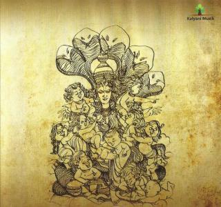 Image of Kalyani Muzik