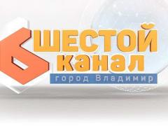 Депутаты ЗакСобрания добились от губернатора расширения льгот для медиков
