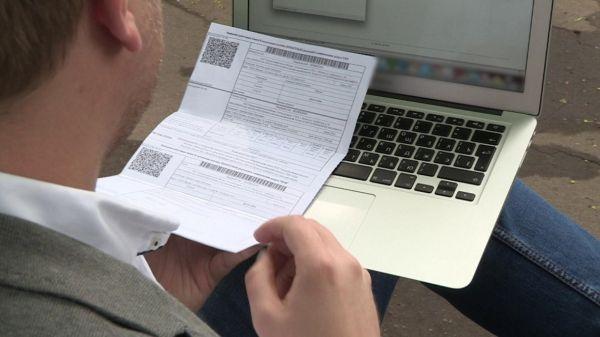 Госпошлина за прописку по месту жительства в 2021 году: временную, постоянную, сумма оплаты