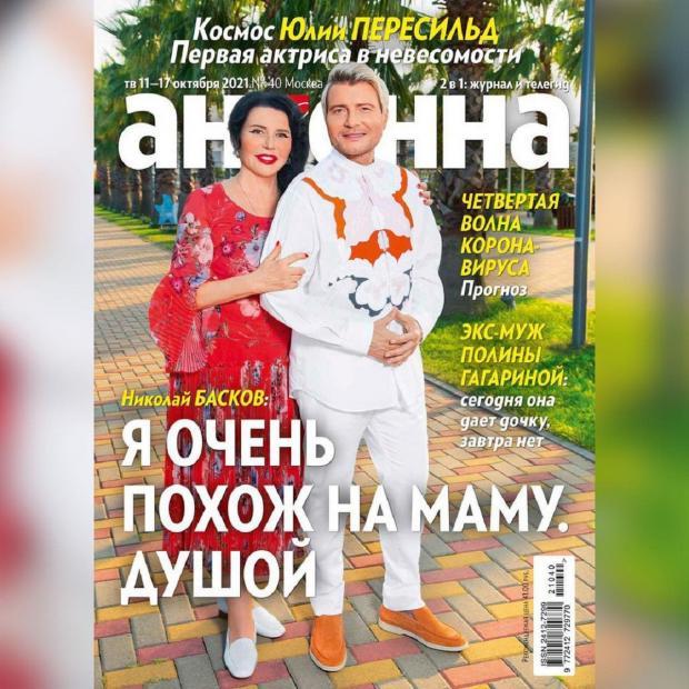 Красивая мама Николая Баскова: семейные фото артиста активно обсуждают в сети
