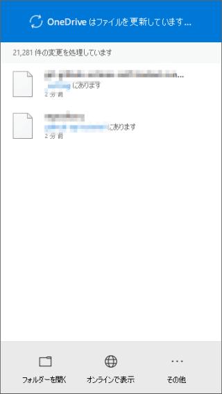 OneDrive width=320