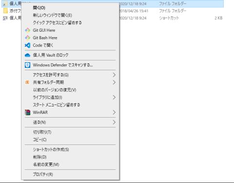 OneDriveVaultwidth=480
