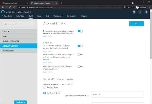 AccountLink Alexa width=640