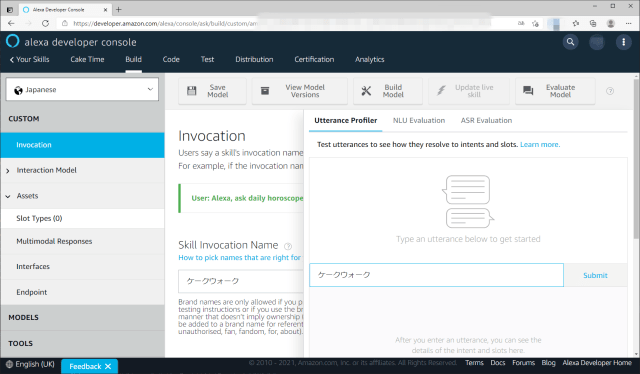 AmazonAlexaSkill width=640