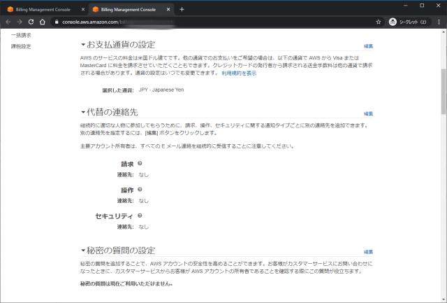 USD→JPY変更 width=640
