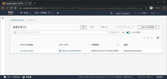 CertificateManagerの状態 width=640