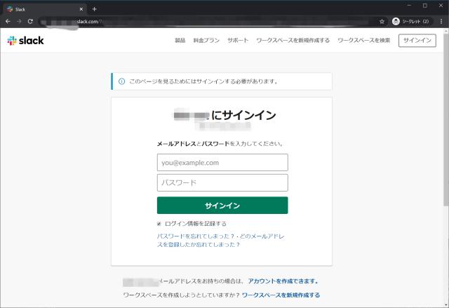 DockerHubNotification width=640